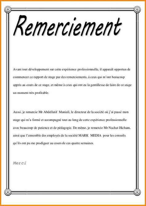 lettre de motivation aide cuisine 4 lettre de remerciement professionnelle modele lettre