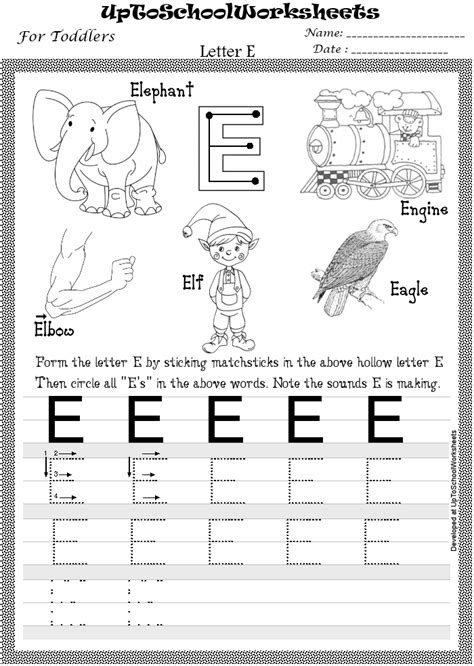 letter e worksheets preschool kindergarten worksheets for preschools playschools and 307