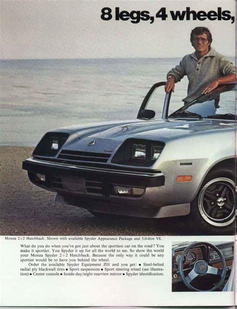 1977 Monza Sales Brochure