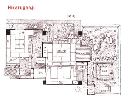 Unique House Plan Search #8 Traditional Japanese House