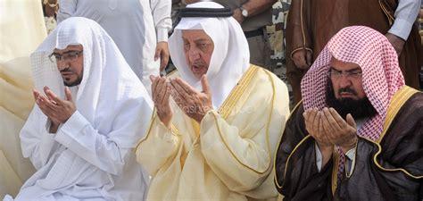 Abderrahman Al Soudais