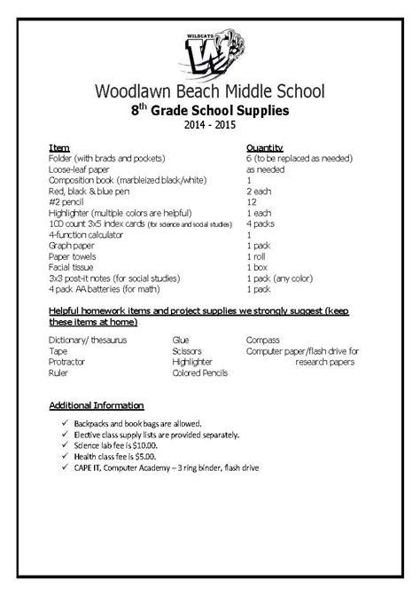 Woodlawn Beach Middle School Supply List | Navarre Press