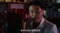 天天看影视 - 杀手:吴孟达正经起来真是一位狠角色,难得的佳片,精彩好看 | Facebook