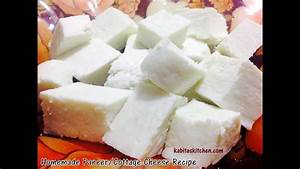 How To Make Paneer At Home Soft