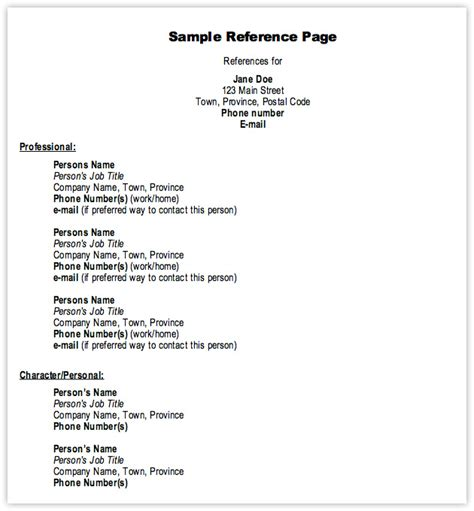 resume references sle page http jobresumesle