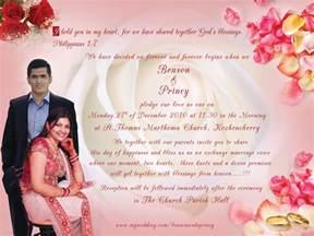 design wedding card gsjayesh creative graphic designer