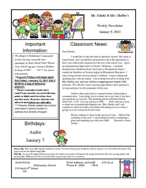 october newsletter ideas 68 best images about classroom management on pinterest
