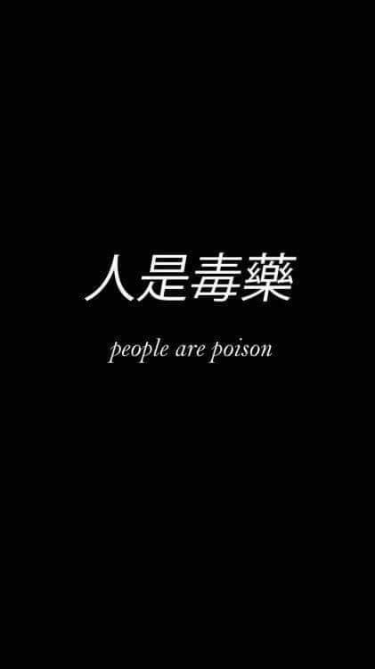 kanji  tumblr