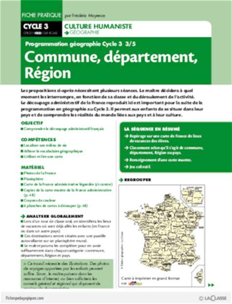 au sujet des départements français moments programmation géographie cycle 3 3 commune
