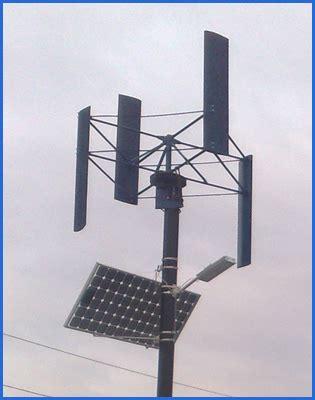 Ветрогенераторы в России купить по низкой цене от 17 поставщиков на