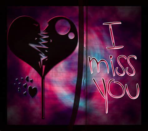 Miss U Animated Wallpaper - miss u wallpapers wallpapersafari