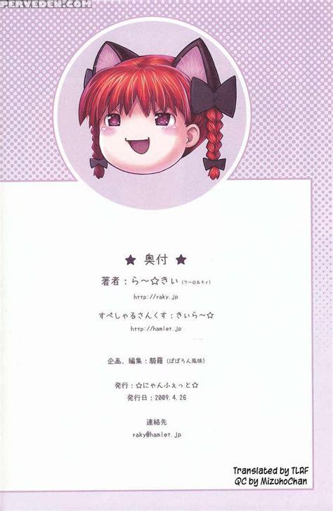 Komeiji Satori No Yuuutsu 1 Read Manga Komeiji Satori No Yuuutsu 1 Online For Free