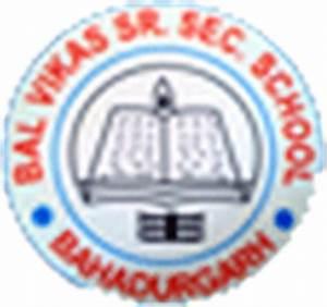 Private schools in Bahadurgarh - TargetStudy.com