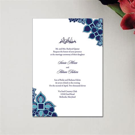 lets     muslim wedding invitations  london qweddings