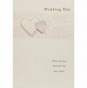 ecard wedding invitation idealvistalistco With wedding invitations ecards download