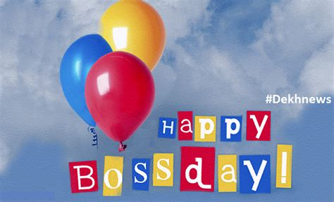 happy boss s day 2016 best wishes greetings gift ideas for