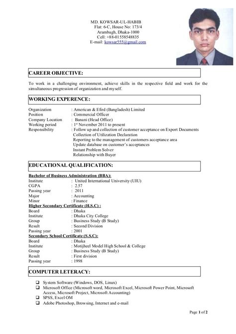 How To Write A Cv With Exle by Cv With Photo Cv Format For In Bangladesh Doc