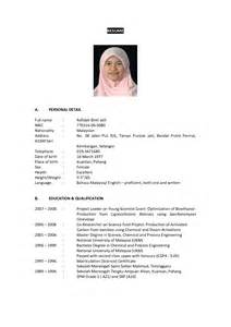 The Best Resume Sle In Malaysia by Exles Of Resumes 14 A Sle Student Cv Sendletters