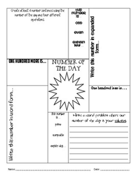 number of the day daily math worksheet 3rd 8th grade by