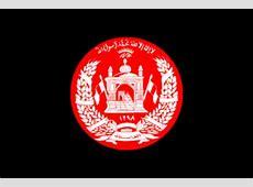 Afghanistan Presidential Flag