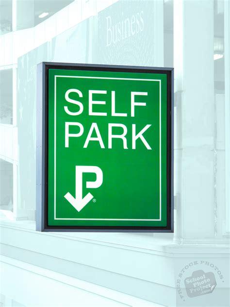 Free Interpark Logo, Selfpark Sign Board, Popular Company