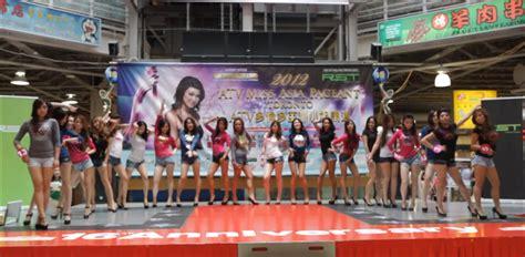 Dancing Miss Asia 2012 Contestants