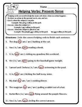 present tense helping verbs am is are helping verbs
