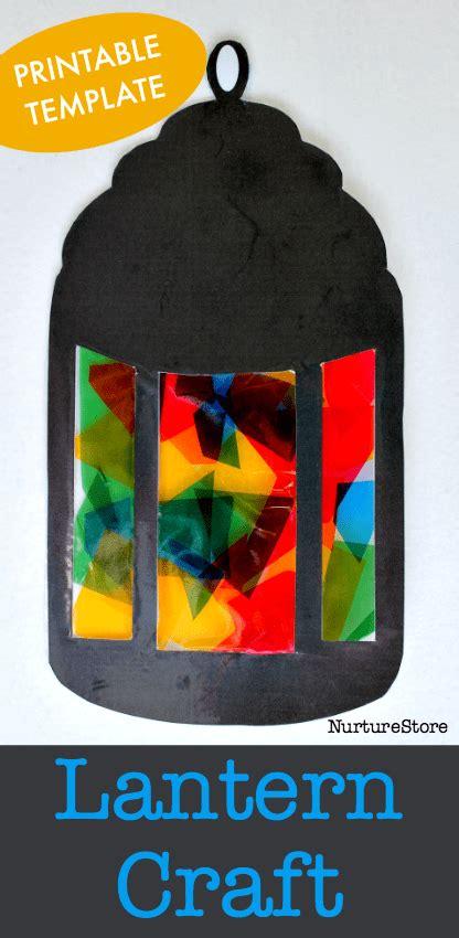 ramadan lantern craft with template nurturestore 469 | easy lantern craft printable template