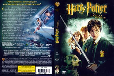 harry potter et la chambre des secrets en carátula caratula de harry potter y la camara secreta