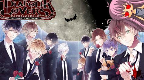 add anime diabolik lovers 2 diabolik lovers season 2 more blood review youtube