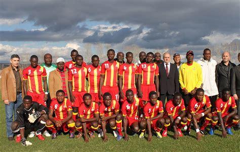 Ghana National Under-20 Football Team