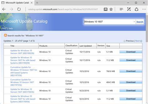 Windows update カタログ