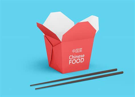 570+ best fast food branding and packaging mockup. 40+ Fast Food Packaging Mockup Templates   Decolore.Net