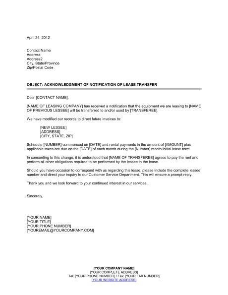 acknowledgment  notification  lease transfer
