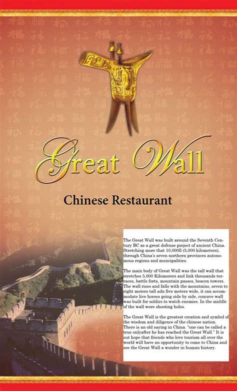 menu cuisine az food gilbert az