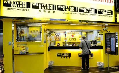 bureau de transfert d argent probl 233 matique des transferts d argent aida diarra vice pr 233 sidente de western union 171 70