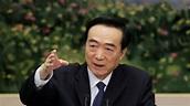 西藏農牧民培訓計劃被指「強迫勞動」 中國強烈否認