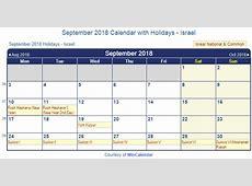 Print Friendly September 2018 Israel Calendar for printing