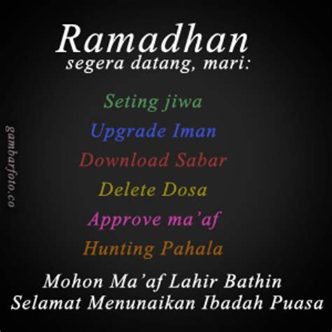 gambar dp wa menyambut puasa ramadhan kumpulan gambar animasi bergerak gif