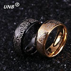 2016 muslim allah shahada ring tungsten one ring of power With ring of power wedding band