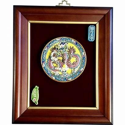 Chinese Dragon Ceramic Toed Framed Four Tile