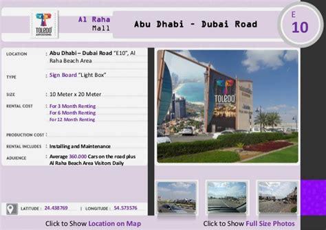 toledo advertising  outdoor sites  abu dhabi