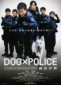 Film Japonais 2016 : film japonais dog police the k 9 force 104 minutes action et policier le monde des ~ Medecine-chirurgie-esthetiques.com Avis de Voitures