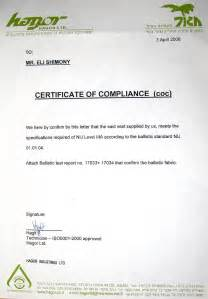 Certificate of Compliance Sample