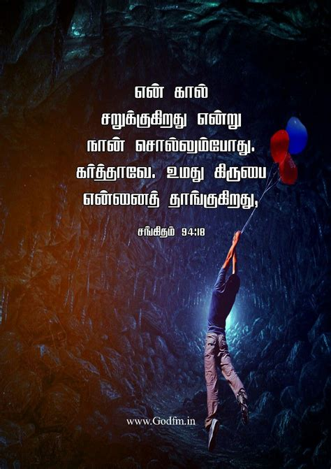 Download and share sadhguru life thoughts and sayings in tamil images in facebook. Pin on Tamil Bible Verse Wallpapers