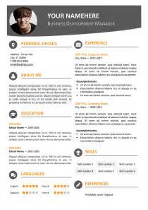 modern looking resume template hongdae modern resume template