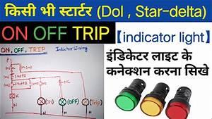 Starter On Off Trip Indicator Wiring