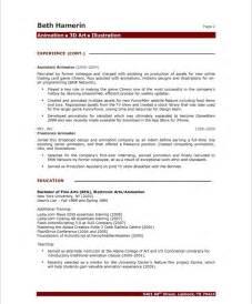 view resume exles free animator 3d artist free resume sles blue sky resumes