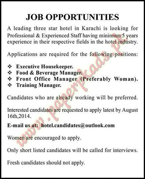 front desk security officer responsibilities office coordinator job description office assistant job