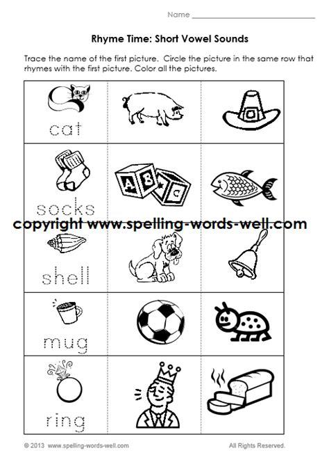 kindergarten phonics worksheets
